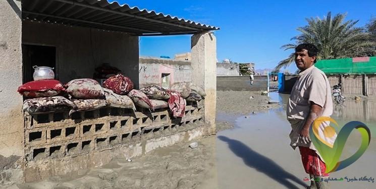 نحوه تامین ارزاق عمومی سیل زدگان سیستان و بلوچستان/ خوراک دامهای مردم نیز تامین میشود