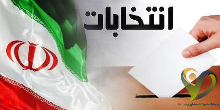 تقویم انتخابات| ۵۷ میلیون و ۹۱۸ هزار نفر واجد شرایط رای دادن در انتخابات هستند