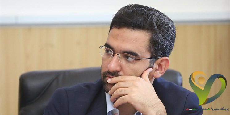جهرمی: پیشنهاد درگاه مجوزهای وزارت اقتصاد مورد تایید شورای فناوری اطلاعات نیست + سند