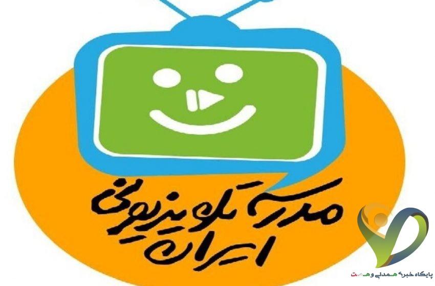 برنامههای درسی شنبه ۱۷ آبان مدرسه تلویزیونی