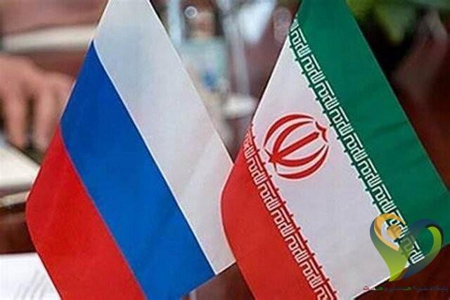 """مسکو: تمامی امکانات ناشی از انقضای مفاد """"۲۲۳۱"""" بر اساس منافع ایران و روسیه استفاده میشوند"""