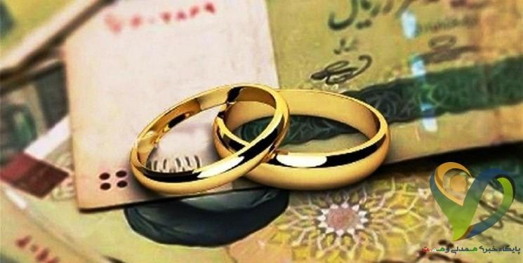 رقم ۵۰ میلیونی وام ازدواج در لایحه بودجه ۱۴۰۰ ثابت ماند