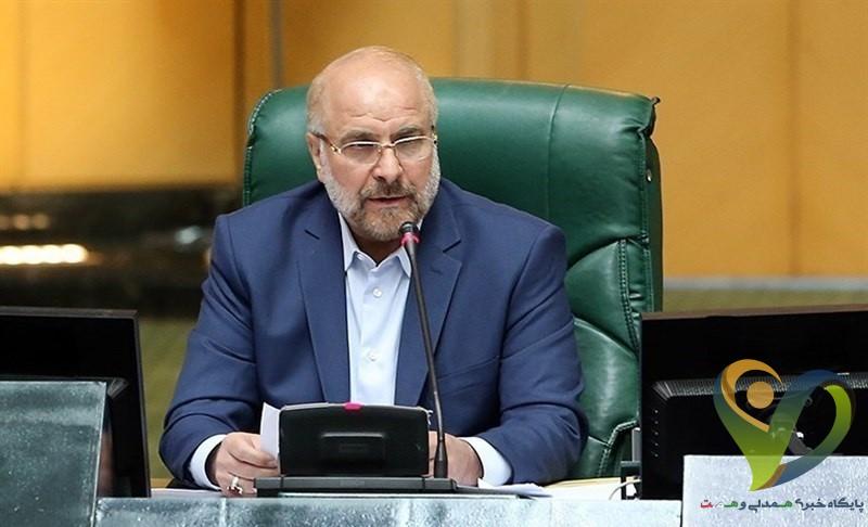 قالیباف: موضع دولت بایدن ناامید کننده بود / ایران وارد بازی نقد و نسیه نمی شود