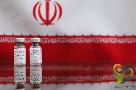 واکسن جدید ایرانی کرونا وارد فاز بالینی شد