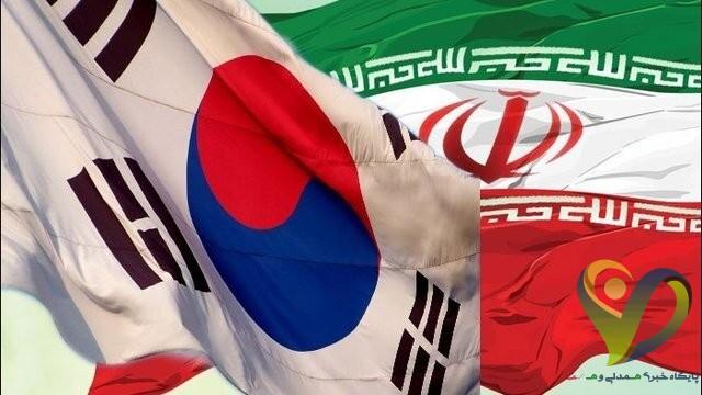 ۱۰۰ میلیارد دلار اموال ایران در خارج بلوکه شده/ سهم کره ۹.۲ میلیارد دلار
