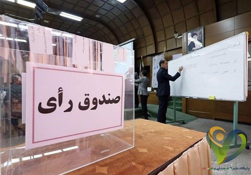 برگزاری انتخابات هیئت فوتبال تهران ۶ روز پیش از انتخابات فدراسیون فوتبال!