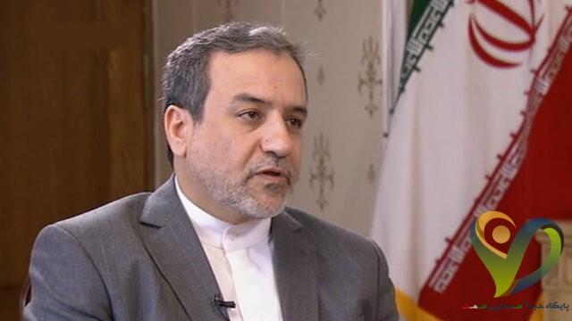 عراقچی: طبق فرمایش رهبر انقلاب، بر اساس بدبینی مذاکره کردیم