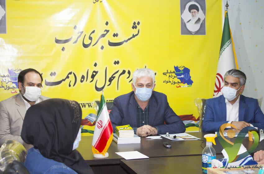 دبیرکل حزب همت: نامزد ما در انتخابات شخصیتی مقتدر و عملگرا خواهد بود