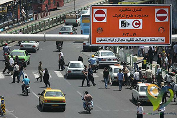 اعلام جزییات و ساعت اجرای طرح ترافیک/طرح ۹۹ سهمیه بگیران هنوز اعتبار دارد