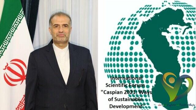 دریای خزر به کانونی برای رقابت سازنده،همکاری و همگرایی بین دولتها و ملتهای خزری تبدیل شده است